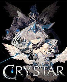 220px-crystar_cover_lowres-3307828