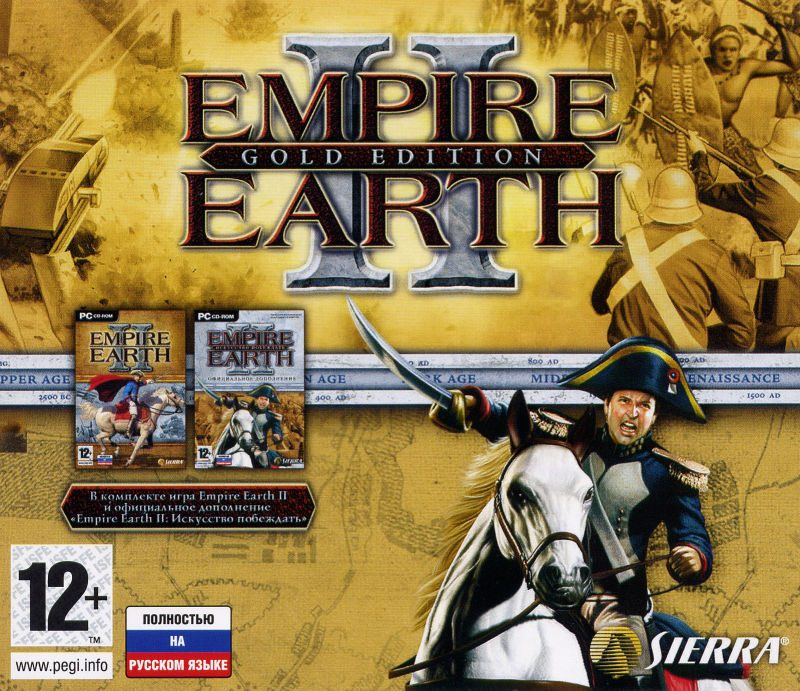 170660-empire-earth-ii-gold-edition-windows-front-cover-7359185